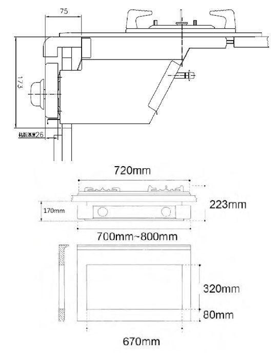 PK/goods/HOSUN/Stove/SK-2059-1.jpg