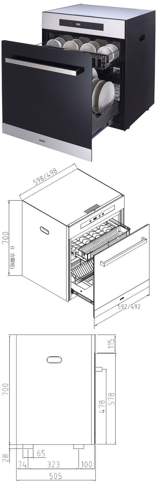 PK/goods/HOSUN/Dish%20Dryer/FD-5215(6215)-1.jpg