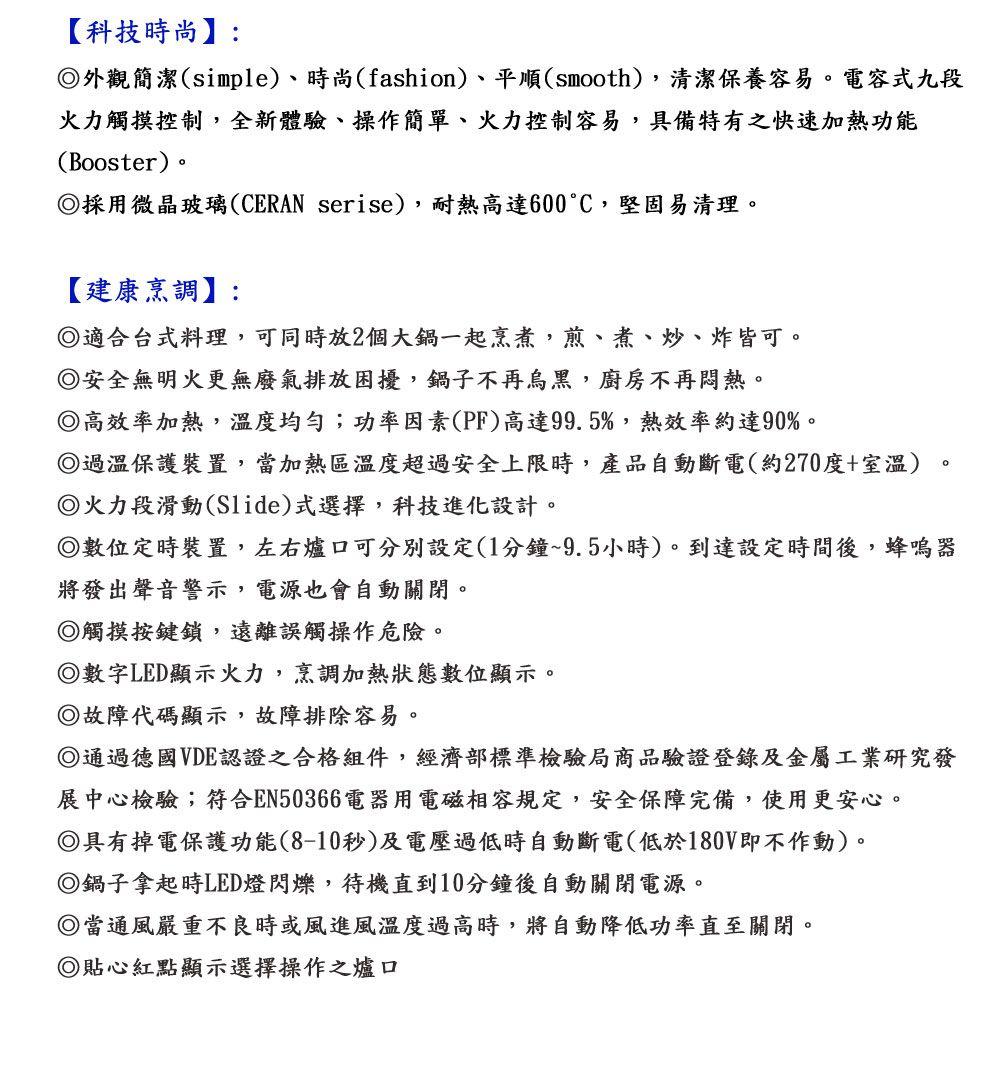 PK/goods/HOSUN/HOB/IH-2360-A-2.jpg