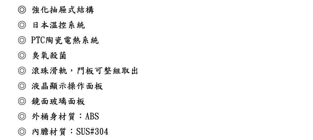 PK/goods/Rinnai/DIsh Dryer/RKD-4553P-A-2.jpg