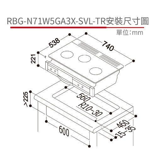 PK/goodsRinnai/Import Goods/RBG-N71W5GA3X-SVL-TR-DM-2.jpg