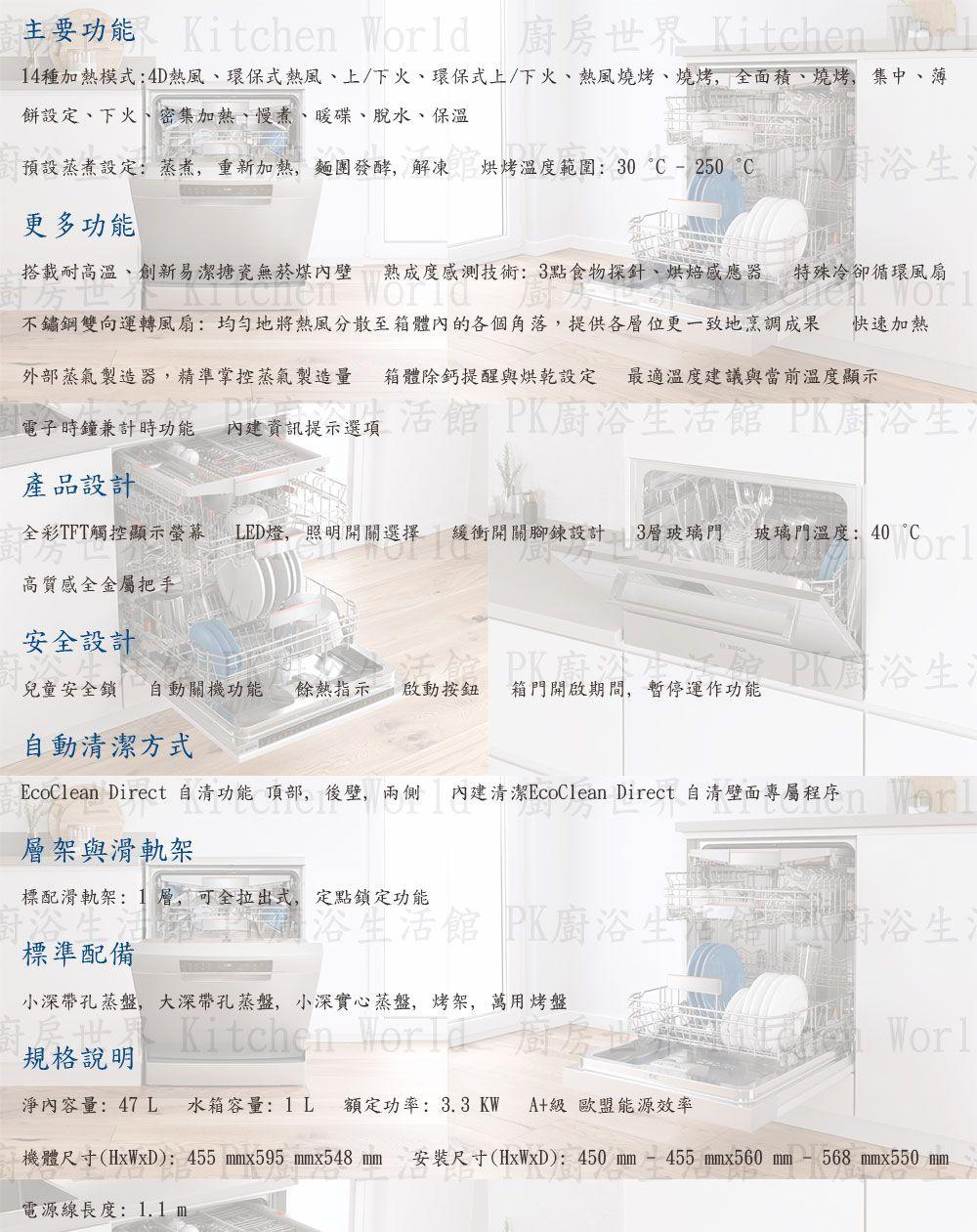 goods/BOSCH/Oven/CSG656RS1-3.jpg