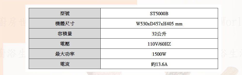PK/goods/SVAGO/Oven/ST5000B-3.jpg