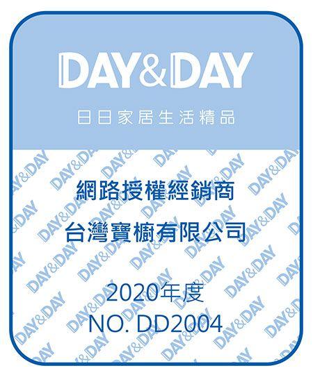 PK/goods/DAYDAY/common/DD2004.jpg