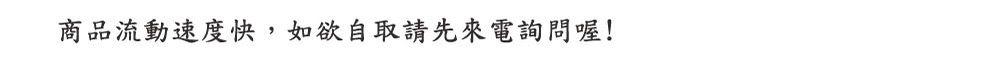 PK/goods/HOSUN/HOB/IG-2390-A-4.jpg